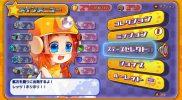 horijyo_switch_screen_2